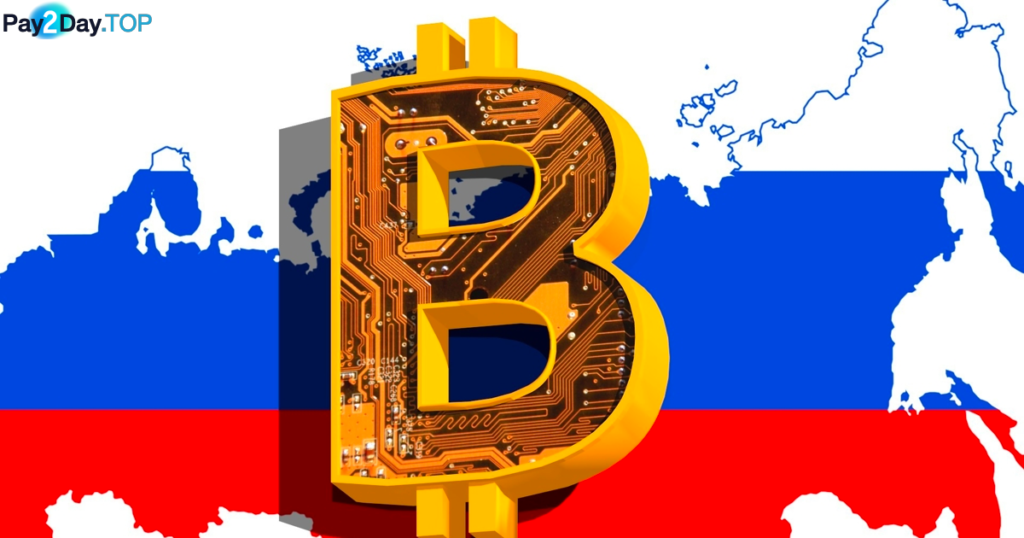 QIWI в Росии